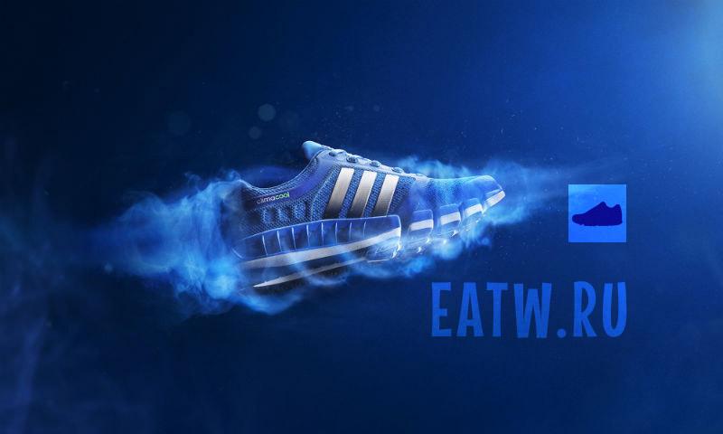 Eatw.ru - обзоры спортивной и модной обуви