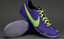 Nike Elastico Finale 2