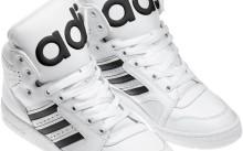 Белые женские кроссовки Adidas